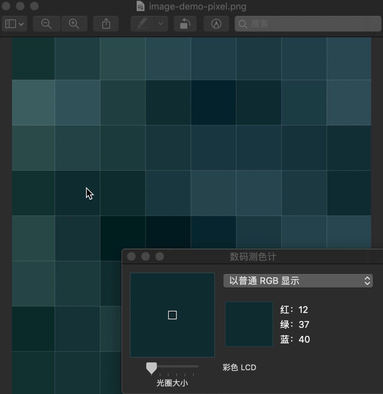 image-demo-pixel-rgb