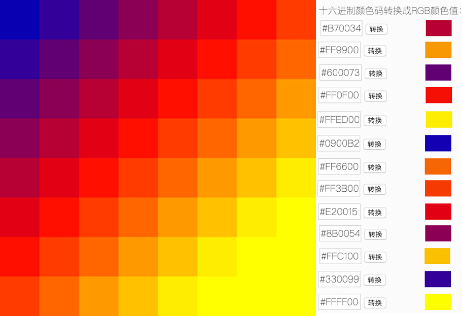 indexed-color-plte-colors.png